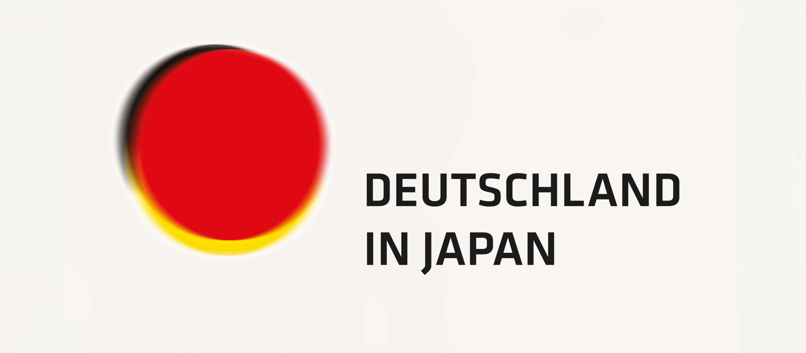Deutschland-in-Japanlogo-lang